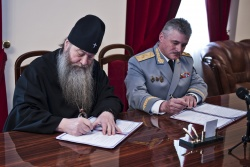 Соглашение о сотрудничестве между Новосибирской митрополией и пограничным Управлением ФСБ РФ по Новосибирской области подписано!