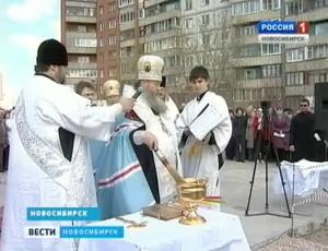 В отдалённом микрорайоне заложили первый камень в основание церкви