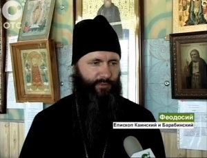 Добрая весть для северян от епископа Каинского и Барабинского Феодосия (Видео)