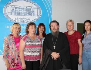 20 августа начал работу семинар для учителей, которые будут в наступающем учебном году преподавать «Основы православной культуры»