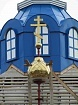 Освящение и воздвижение накупольных Крестов