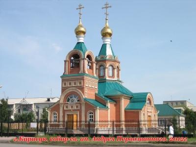 31 августа 2012г состоялось Заседание Епархиального совета Карасукской епархии.