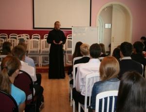 Белгородская епархия подготовила образовательный проект для старшеклассников «Подготовка к браку и семейной жизни»