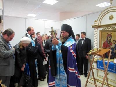 13 октября состоялось открытие III межрегиональной православной выставки ПРАВОСЛАВНАЯ ОСЕНЬ – 2012