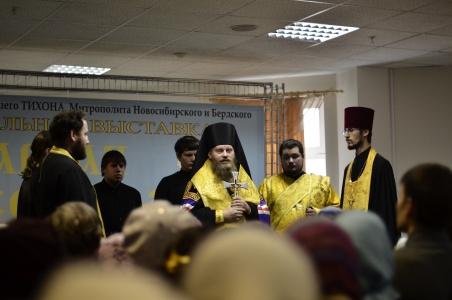 Состоялась презентация Искитимской епархии в рамках выставки «Православная осень 2012»