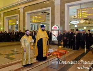 24 октября 2012 года, в 19.00., от вокзала «Новосибирск-Главный» выйдет в свой путь миссионерский Поезд «За духовное возрождение России»