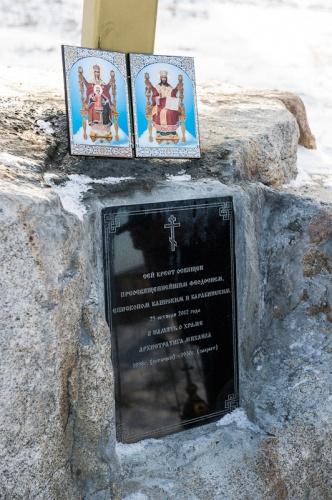 Поезд «За духовное возрождение России» отправился в путь (фоторепортаж)