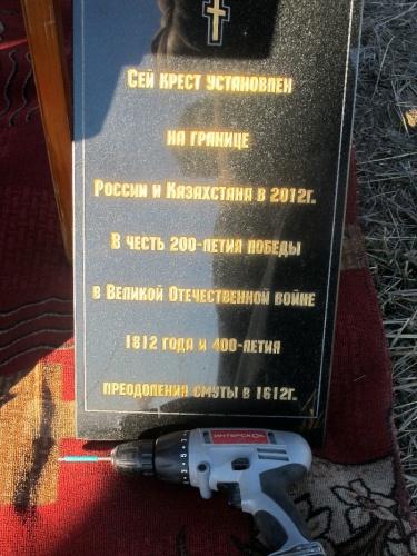 На границе России и Казахстана – Поклонный Крест.