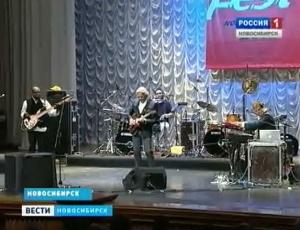 Легендарный гитарист Джон Маклафлин выступил в Новосибирске