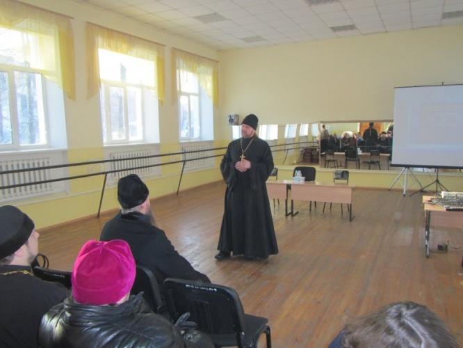 21 декабря 2012 года в Тогучине прошла конференция «Традиционная культура как средство духовно-нравственного воспитания молодежи»