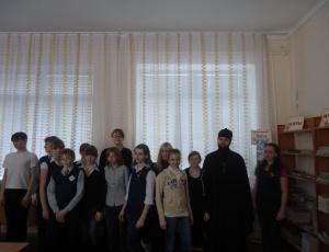 Празднование Дня православной книги в г. Карасуке