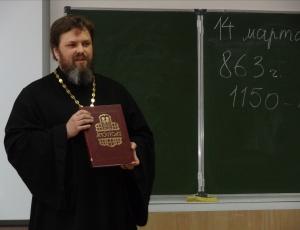 Книжный урок  в лицее «От древних рукописей на Руси до книги «Апостол» первопечатника Ивана Федорова».