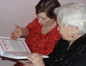 Встреча с православной книгой «Священное, древнее, вечное» в «СОЦ «Лунный камень».
