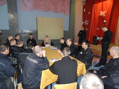 Знакомство знатоков с Первой Православной Книгой.