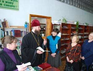 День православной книги (видео)