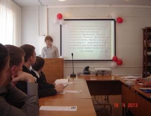 VII районная Православная ученическая конференция в Кочковском районе (видео)