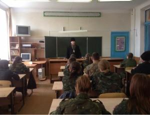 В трех районах Искитимской епархии откроются православные военно-патриотические клубы