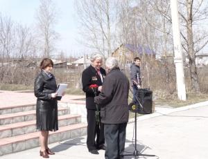 Митинг, посвященный памяти ликвидаторов и жертв чернобыльской аварии