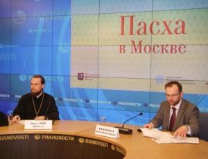 Празднование Пасхи в Москве станет общегородским торжеством