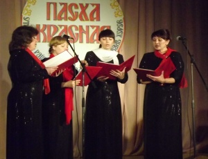Фестиваль «Пасха красная»