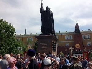 Историческое открытие памятника Патриарху Гермогену проигнорировали московские власти