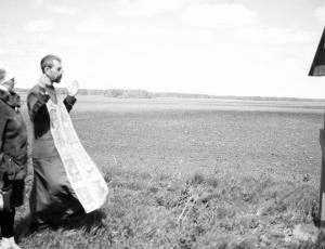 Благословение небес – на поля земные