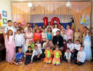 Открылся православный детский лагерь для детей-сирот