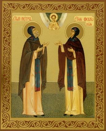 Правду ли рассказывает житие Петра и Февронии?