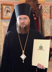 Патриаршее поздравление епископу Карасукскому Филиппу с 40-летием со дня рождения