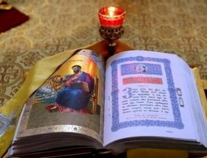 «Полюбите читать Святое Евангелие…»