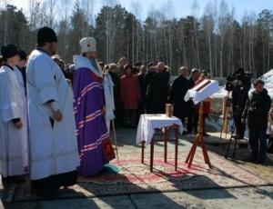 Митрополит Новосибирский и Бердский Тихон: Вместо того, чтобы себя познавать, начинаем искать врагов