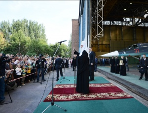 Патриарх Кирилл отметил вклад новосибирского авиазавода имени Чкалова в дело защиты Родины
