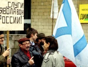 Мосгорсуд признал законным предупреждение о нарушениях в адрес Саентологической церкви Москвы