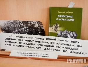Как из безнадежных мальчишек воспитывали хороших людей — история учеников Макаренко (+Видео)