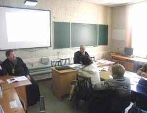 В Тогучине состоялся семинар по предмету «Основы православной культуры»