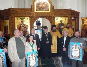 В московском храме Сошествия Святого Духа на Апостолов состоялось торжественное молебствие по случаю 400-летия Дома Романовых