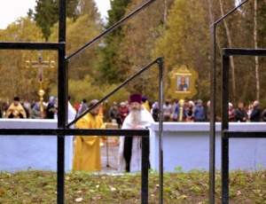 В Ярославской епархии почтили память жертв массового расстрела 1938 года