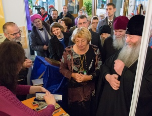 """В Новосибирске работает выставка """"Православная осень"""""""