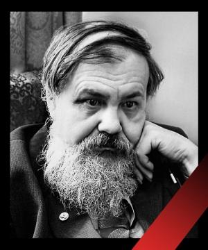 Известный историк Николай Покровский умер в Новосибирске