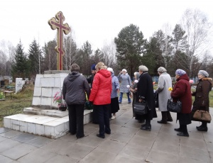 В Искитиме почтили память жертв политических репрессий