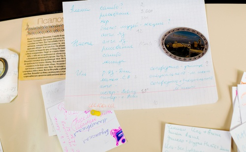 Матушка Людмила Бородина: Теории семейной жизни не было
