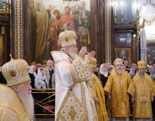 Святейший Патриарх Кирилл: Со смирением принимаю и любовь, и ненависть