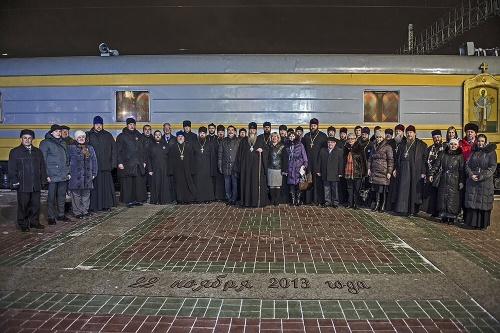"""Завершил работу Поезд """"За духовное возрождение России"""""""