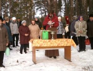 В поселке Усть-Чем состоялось освящение источника в честь Параскевы Пятницы