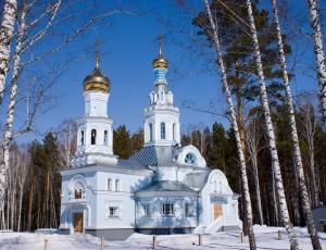 Митрополит Тихон: Мы все должны помнить, что без Бога, без храма невозможно воспитать молодое поколение