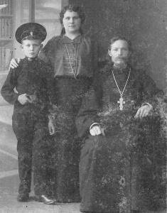 Памяти священника Василия Гоголушко