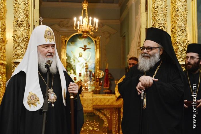 25-30 января состоялся визит Блаженнейшего Патриарха Антиохийского Иоанна X в пределы Русской Православной Церкви