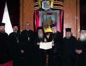 Иерусалимская и Румынская Патриархия восстановили общение