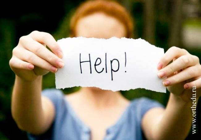 Аутоагрессия: болезнь или путь к спасению?