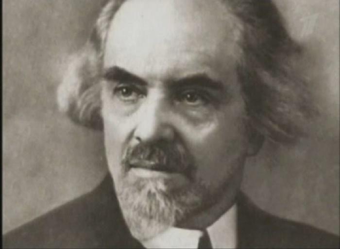 К 140-летию со дня рождения Николая Александровича Бердяева